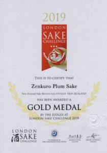 London Sake Challenge
