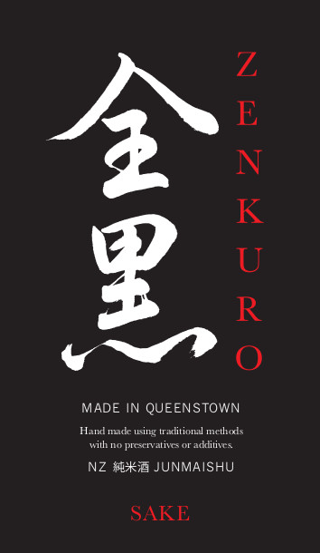 Zenkuro Sake - Queenstown
